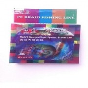 FISHING LINE BEN DAO PE BRAID dia - 0.26 test - 16.0 kg