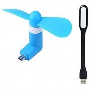 Combo of USB Fan + USB Light