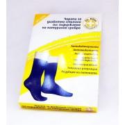 Чорапи с натурално сребро за диабетно стъпало Dr. Kliin