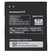 LENOVO BATTERY MODEL BL198 FOR LENOVO S880 K860 K860i S880i S890 A830 A850 2250M