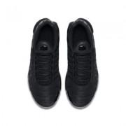 Nike Кроссовки для школьников Nike Air Max Plus