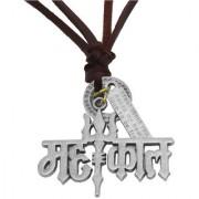 Men Style Religious Jewelry Rock Shiv Mahadev Trishul Silver Brown Bronze Leather Necklace Pendant
