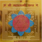 Astrology goods Shri Lakshmi Yantra 2566