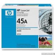 HP 45A Black LaserJet Dual Pack Print Cartridge (Q5945A)