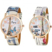 New Love Peris Effil Tower Original Multi color for women watch (Pack of 2)