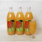 りんごジュース 3本(1L)
