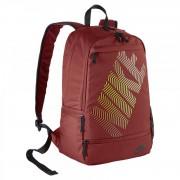 Nike Hátizsák Tégla 23 literes BA4862-674