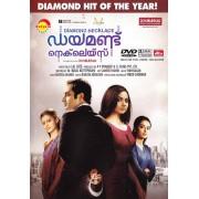 Diamond Necklace - 2012 DD 5.1 DVD