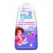 BIBI DREAM - Kupka i šampon za negu osetljive dečije kože i kose – ruža 300ml