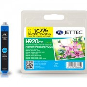 HP 920XL Cyan Officejet Ink Cartridge ( CD972AE ) - HP Officejet 6500, HP Officejet 6500 - jt h920cxl 7147
