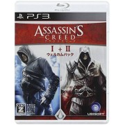 Ubisoft Assassin's Creed I+II Welcome Pack [Japan Import]