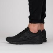 Asics Gel-Kayano Trainer HN7J3 9090 férfi sneakers cipő