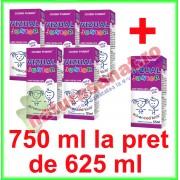 Vizual Junior Sirop PROMOTIE 750 ml la pret de 625 ml - Cosmo Pharm