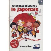 Chante & Decouvre. Le japonaise (+CD)/***