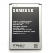Батерия за Samsung Galaxy Note 2 (N7100) - Модел EB595675LU