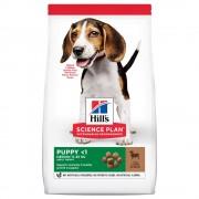 Hill's Science Plan Puppy <1 Medium с агнешко и ориз - 2 х 14 кг