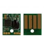 Ресет чип за барабана, 60k. MS/MX