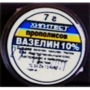Билково - прополисов вазелин 10%