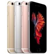 Apple iPhone 6s 32GB (на изплащане), (безплатна доставка)