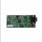 DSC IT100 kommunikációs modul