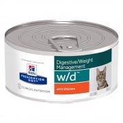 Hill's Prescription Diet 12x156g Hill's w/d Diet kattmat - Low Fat / Diabetic