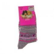 Комплект 3 чифта детски чорапи Fiorucci 2 черни, розови и сиви