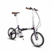 Bicicleta Pegas Teoretic 7S pliabil Mov Mat