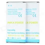 Bateria del li-ion del reemplazo de MAXPOWER 3.8V / 3600mAh para la galaxia S5 de Samsung - blanco + azul (2 PC)
