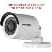 HIKVISION 2 MP TURBO HD IR BULLET - DS-2CE16D0T-IRPF