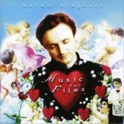Goran Bregovic - Music for Films (0731454620420) (1 CD)