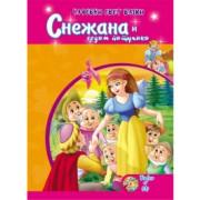 Grupa autora-ČAROBNI SVET BAJKI :: BAJKA+CD :: SNEŽANA I SEDAM PATULJAKA
