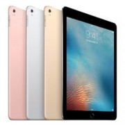 "IPad Pro 32GB 9.7"" 4G Rose Gold"