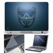 FineArts Laptop Skin Mask on Blue With Screen Guard and Key Protector - Size 15.6 inch