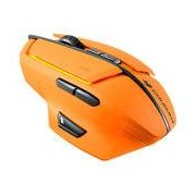 Cougar 600m Gaming Wired Mouse Orange Usb -Cougarpromo