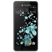 HTC U Ultra (64GB, Brilliant Black, Single Sim, Special Import)