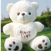 White 2.5 Feet Sitting Paw Teddy Bear holding an I Love You Heart