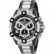 Мъжки часовник Invicta Arsenal 13719