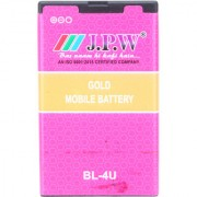JPW 1050 mAh Li-ion Mobile Battery BL-4U Battery For Nokia BL-4U Phones