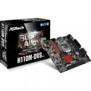Дънна платка ASRock H110M-DVS R3.0, H110, 1151, DDR4, PCI-E(DVI-D,D-Sub), 4x SATA 6Gb/s, 4x USB 3.1 Gen1, mATX
