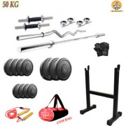GB PRODUCT 50 KG HOME GYM PACK + 4RODS + ROD STAND + BAG + ROPE + GLOVE + LOCKS