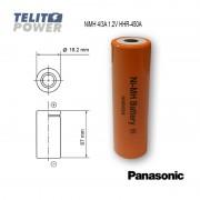 NiMH 4/3A 1.2V 4500mAh BK450A ( HHR450A ) Panasonic