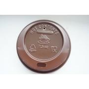 Capace plastic maro 8 oz (100 buc)