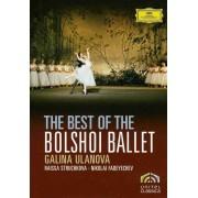 Bolshoi Ballet - Best of (0044007344255) (1 DVD)