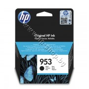 Мастило HP 953, Black, p/n L0S58AE - Оригинален HP консуматив - касета с мастило