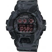 Ceas barbatesc Casio G-Shock GD-X6900MC-1ER Military Cloth