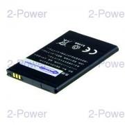 2-Power Mobiltelefon Batteri Samsung 3.7v 1500mAh (EB504465VU)