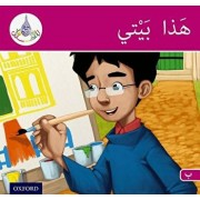 Arabic Club Readers: Pink Band: My House/***