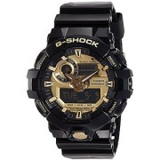 Casio G-shock Analog-Digital Gold Dial Mens Watch-GA-710GB-1ADR (G740)