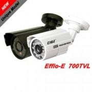 """Аналогова камера CIGE DIS-968EF(бяла), насочена (""""bullet"""") камера, 700 TVL, 3.6mm обектив, IR осветеност (до 25 метра), външна"""