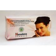 Енергизиращ дневен крем за лице + Възстановяващ нощен крем за лице